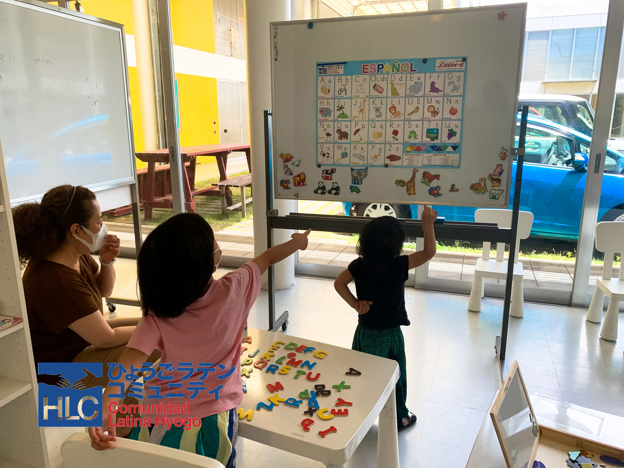 "◆◆Clase de español ""Semillitas"", primera clase de agosto /幼児向けスペイン語教室「Semillitas」の子どもたちが、8月1回目の授業を行いました!◆◆"