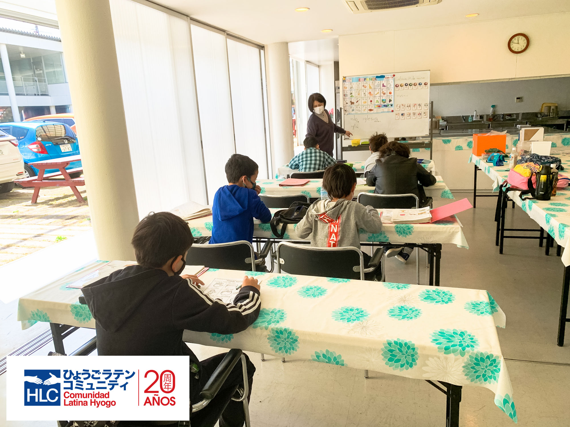 ◆◆母語教室 Amigos sin Fronteras 3月27目の授業/ Taller de español, 27 marzo◆◆