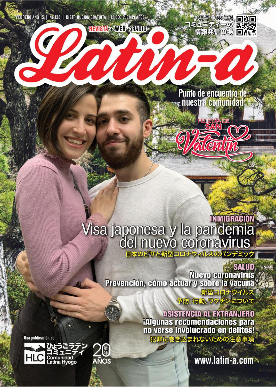 ◆◆En circulación Revista Latin-a febrero 2021◆◆