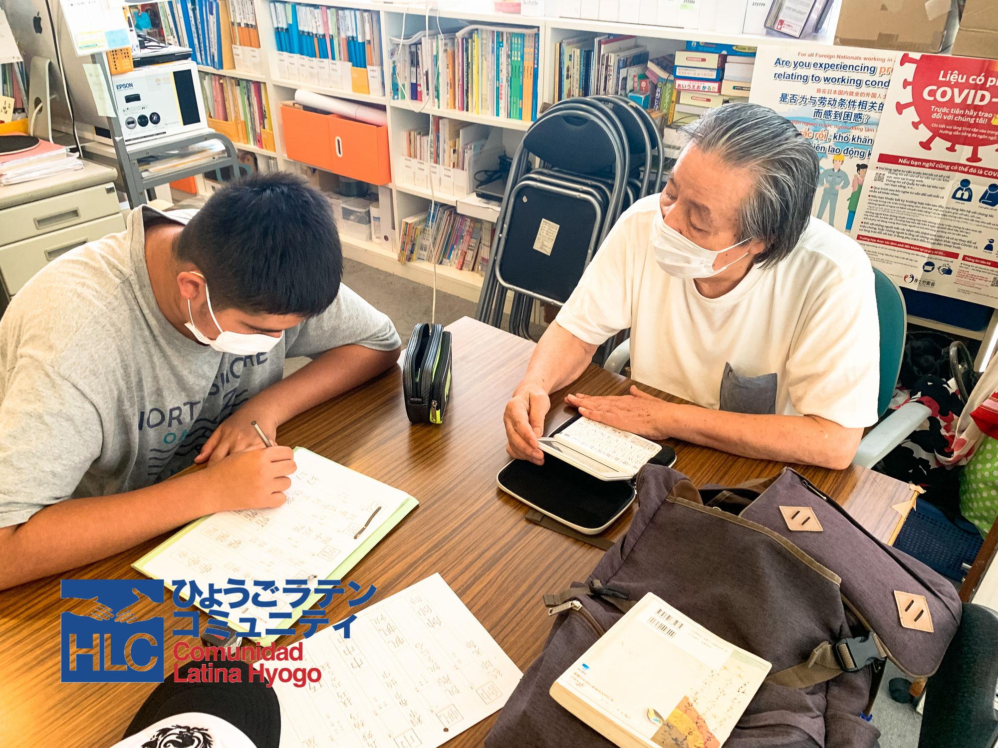 ◆◆Clase de refuerzo del idioma japonés para niños◆◆