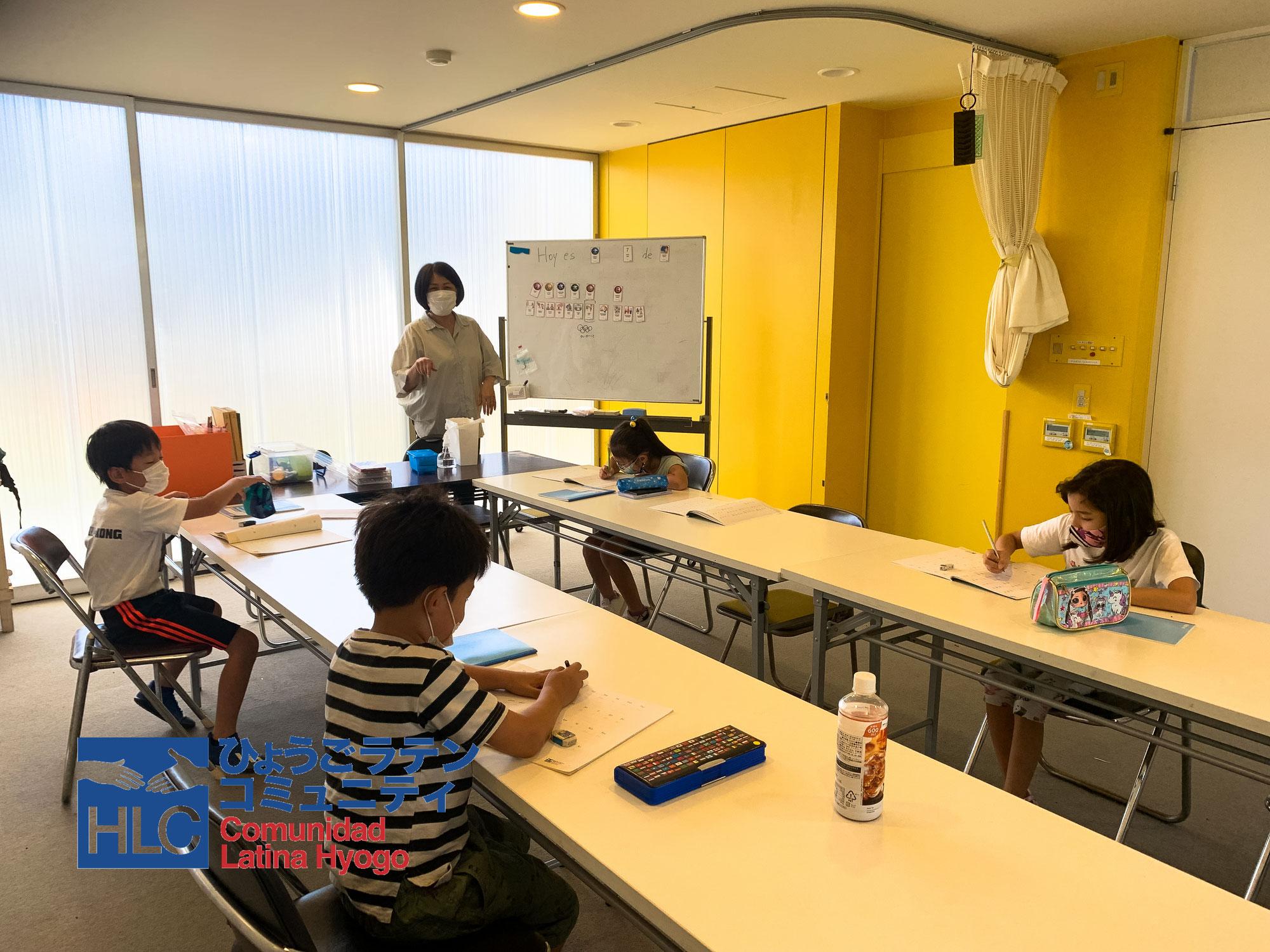 ◆◆母語教室 Amigos sin Fronteras 8月7目の授業/ Taller de español, agosto 7◆◆