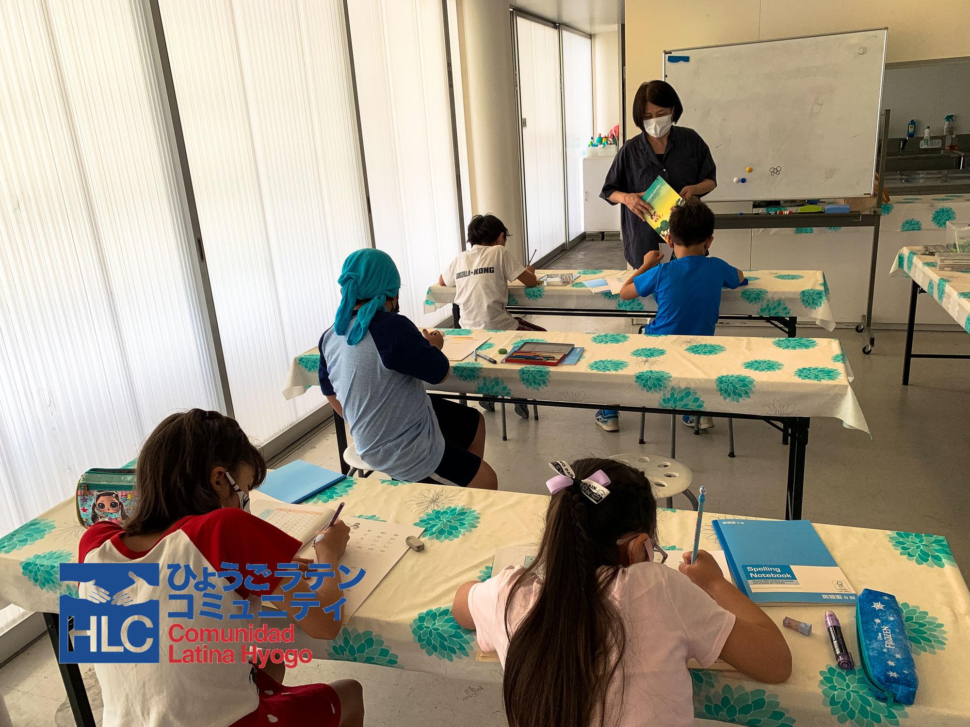 ◆◆母語教室 Amigos sin Fronteras 7月24目の授業/ Segunda clase de julio 2021◆◆