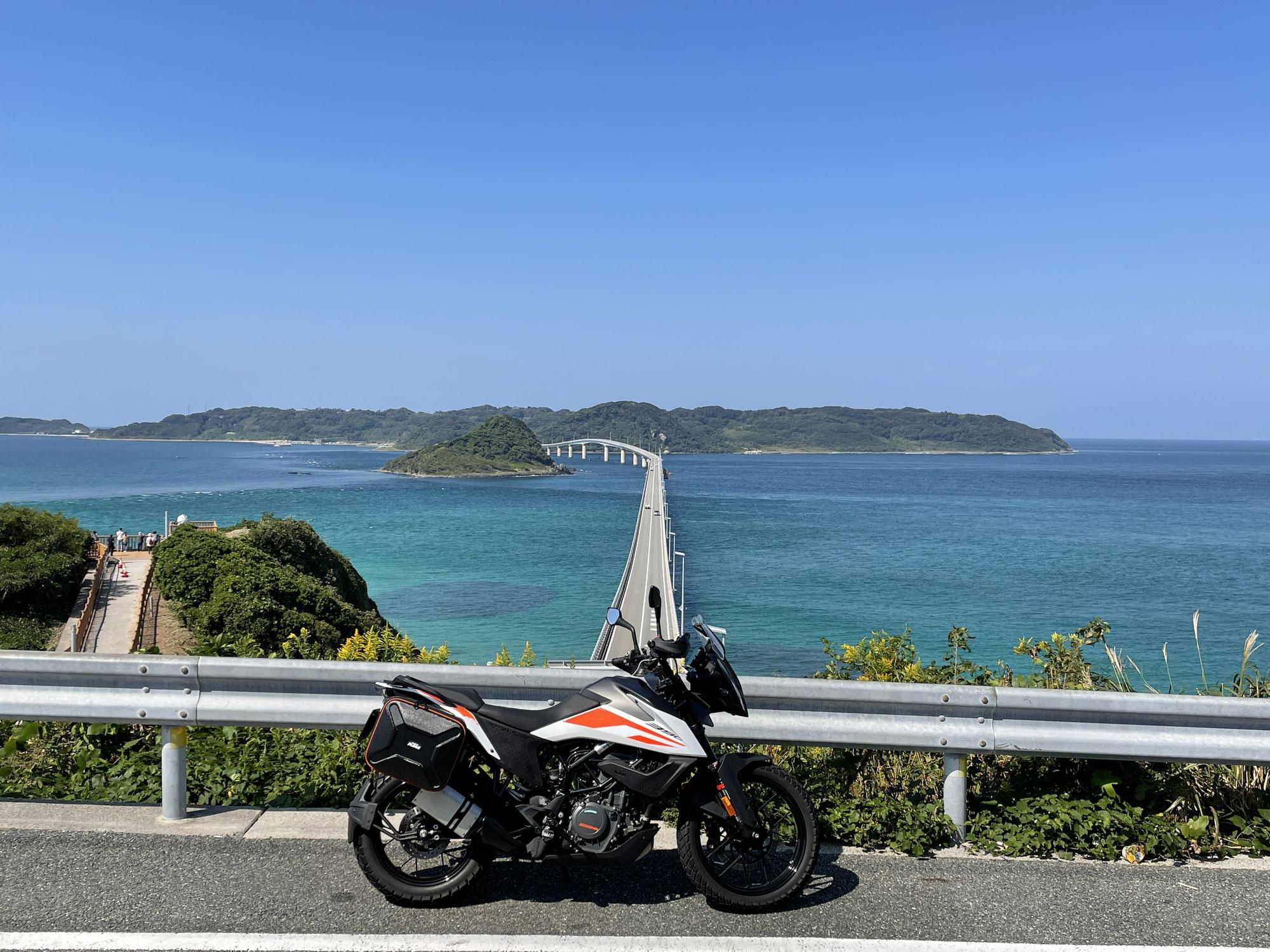 「角島」に行ってきました。