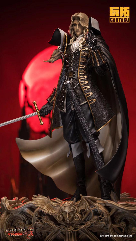 悪魔城ドラキュラX月下の夜想曲 ~ アルカード(Alucard)