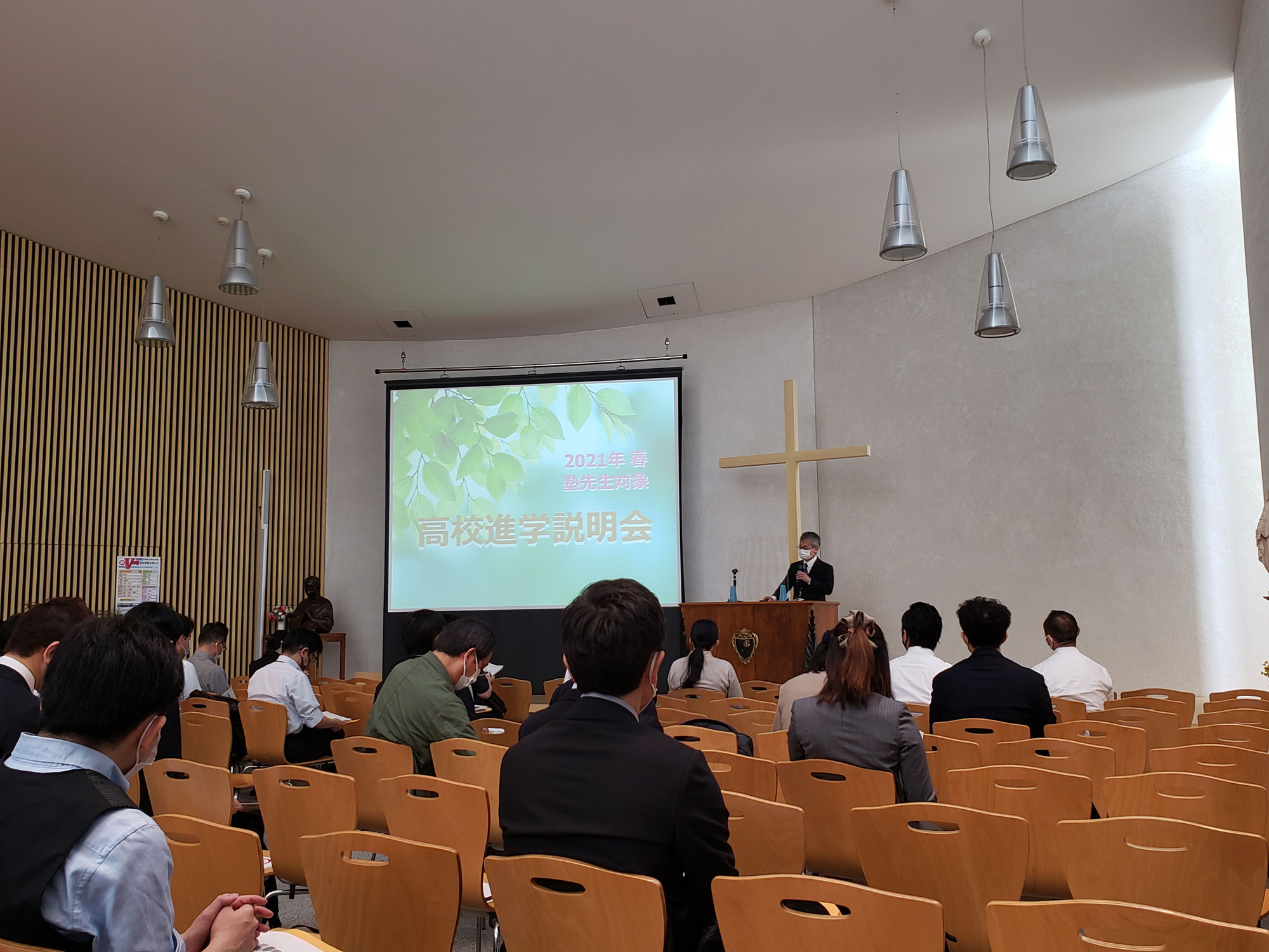 塾対象の高校入試説明会に行ってきました。都立高校と私立高校の状況です