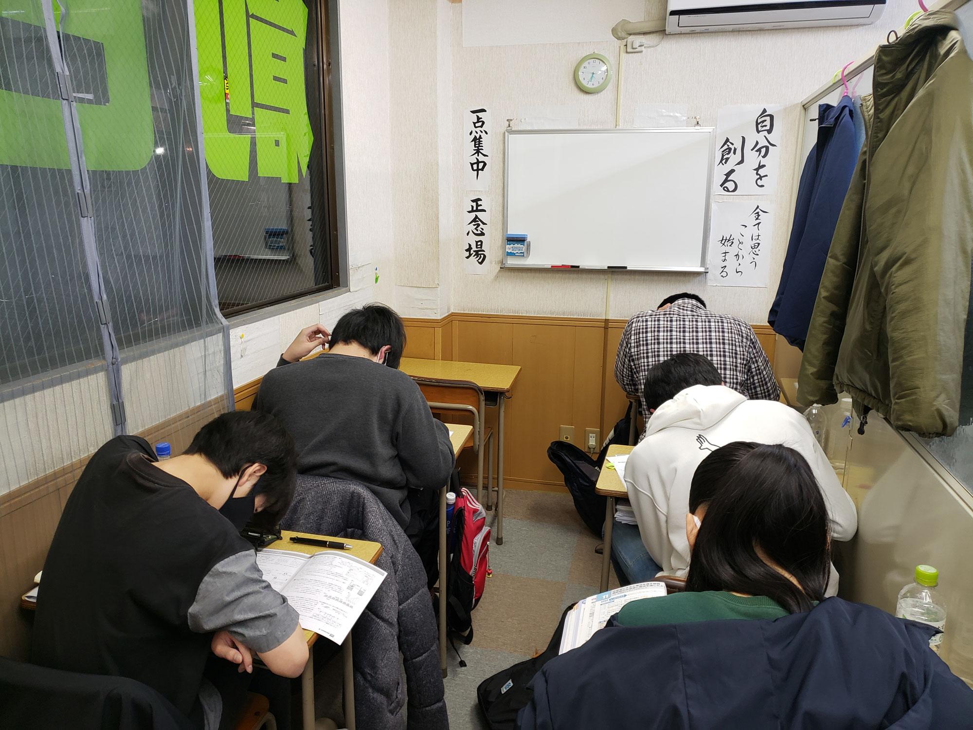 2/21明日の都立高校入試、みんないつも通りやってこられると良いね(^_^)