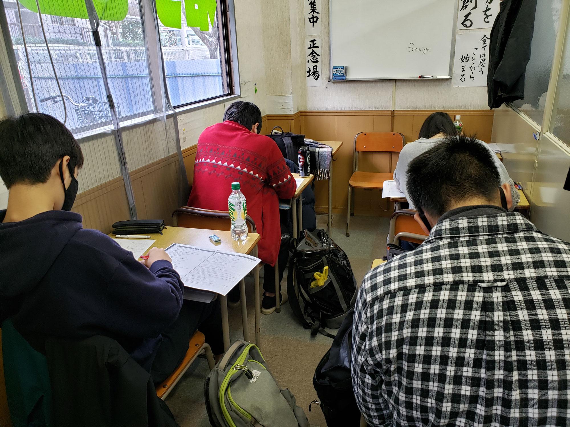冬期講習で「勉強方法と学習習慣を身につけよう」(12/30から1/3までお休みになります)