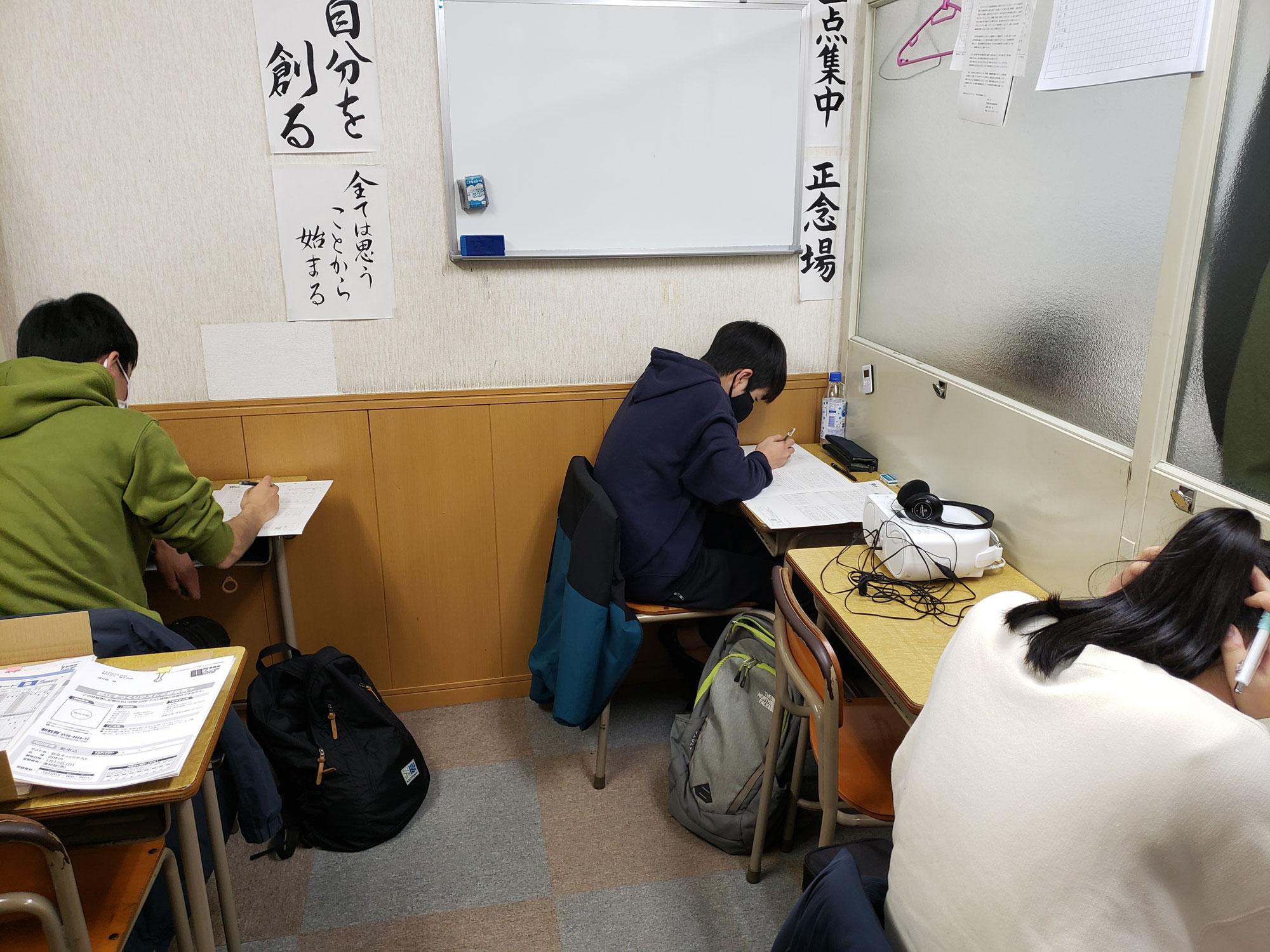 中学3年生、入試前最後の模擬試験に挑戦中。1時間1時間、1分1分を大事に使っていきましょうね