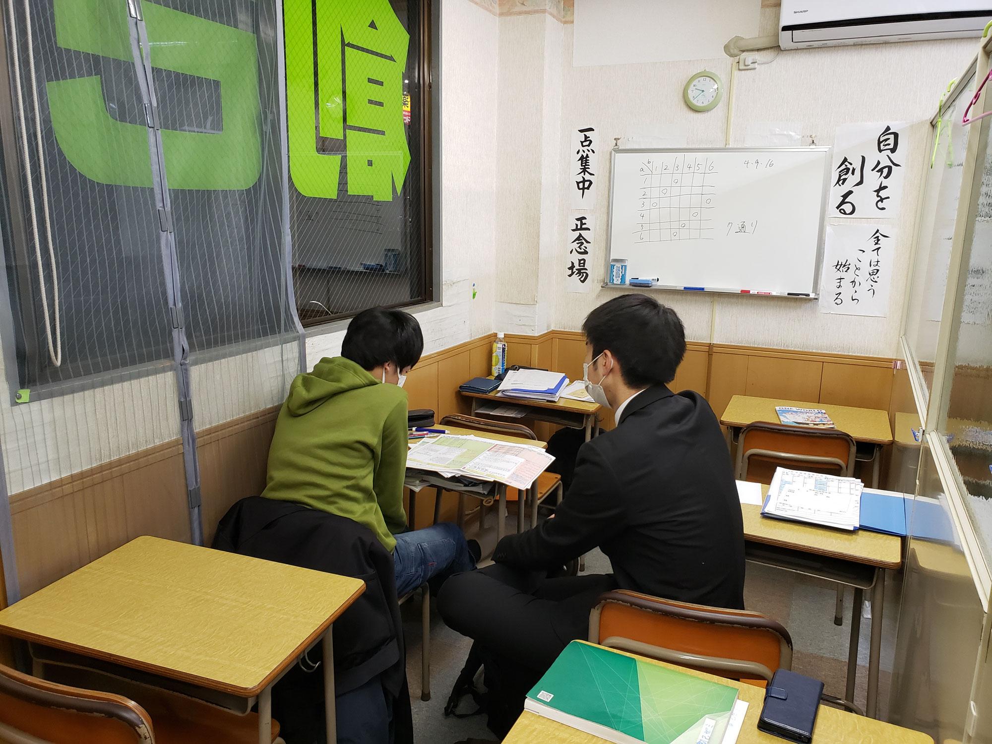 12/25から創己ゼミ冬期集中授業(冬期講習)が始まります。(^^ )