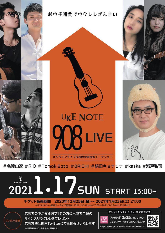 1/17 UKE NOTE 908 LIVE