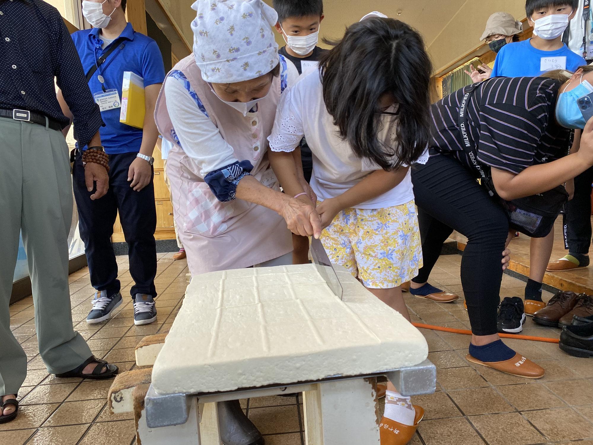 【神集島】石割豆腐づくり体験