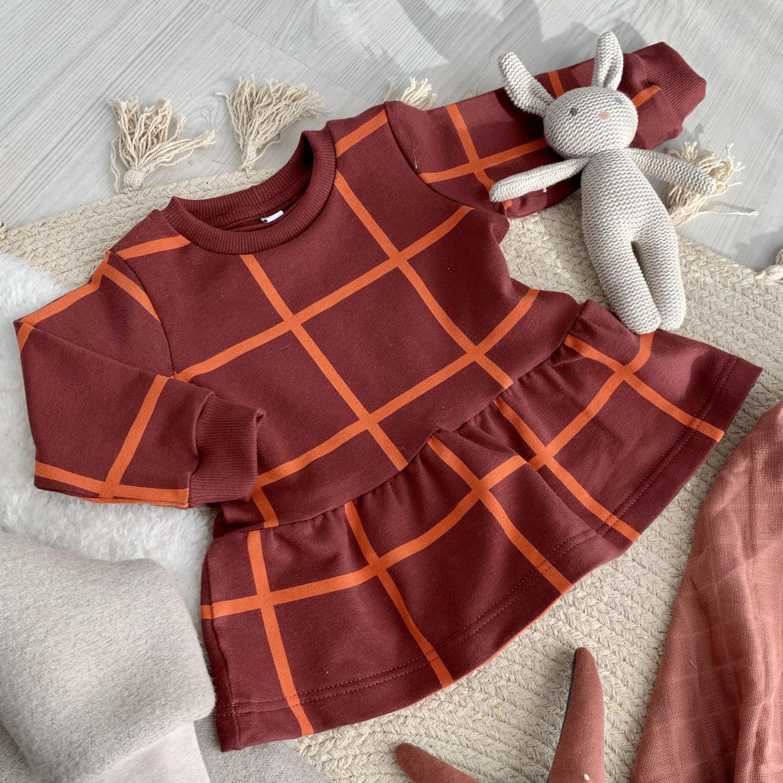 NEU: Baby-Sweater jetzt im Shop erhältlich