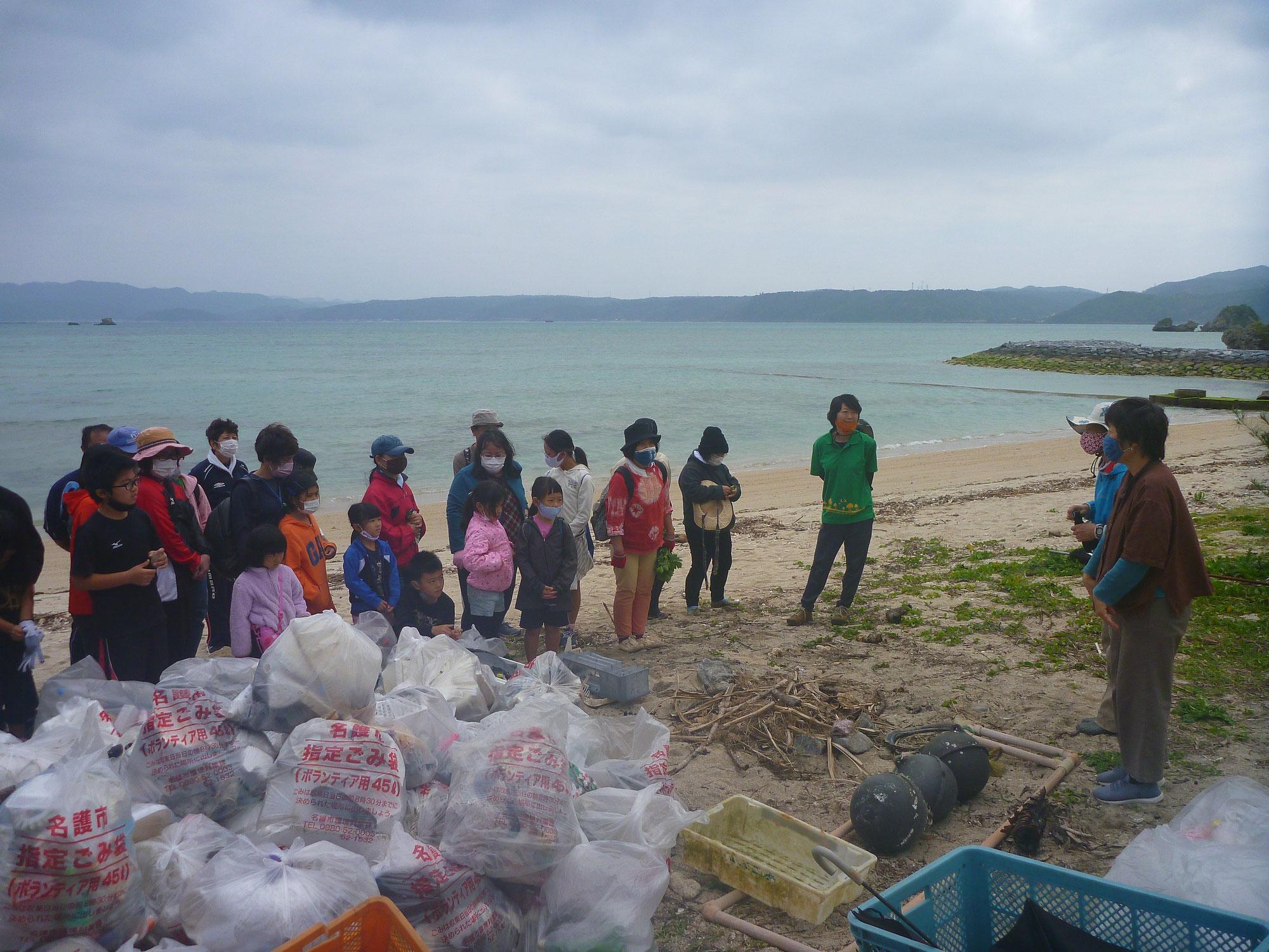 ECO人やんばる 海岸クリーンアップボランティア