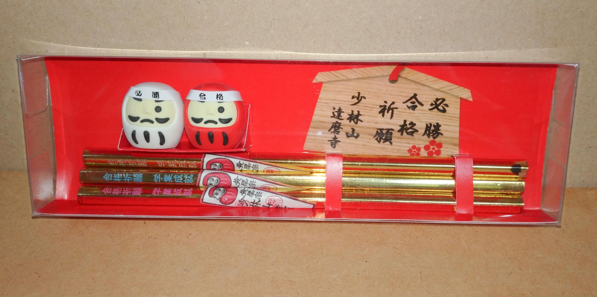 少林山達磨寺 特製の授与品 「金の合格プレミアムセット」