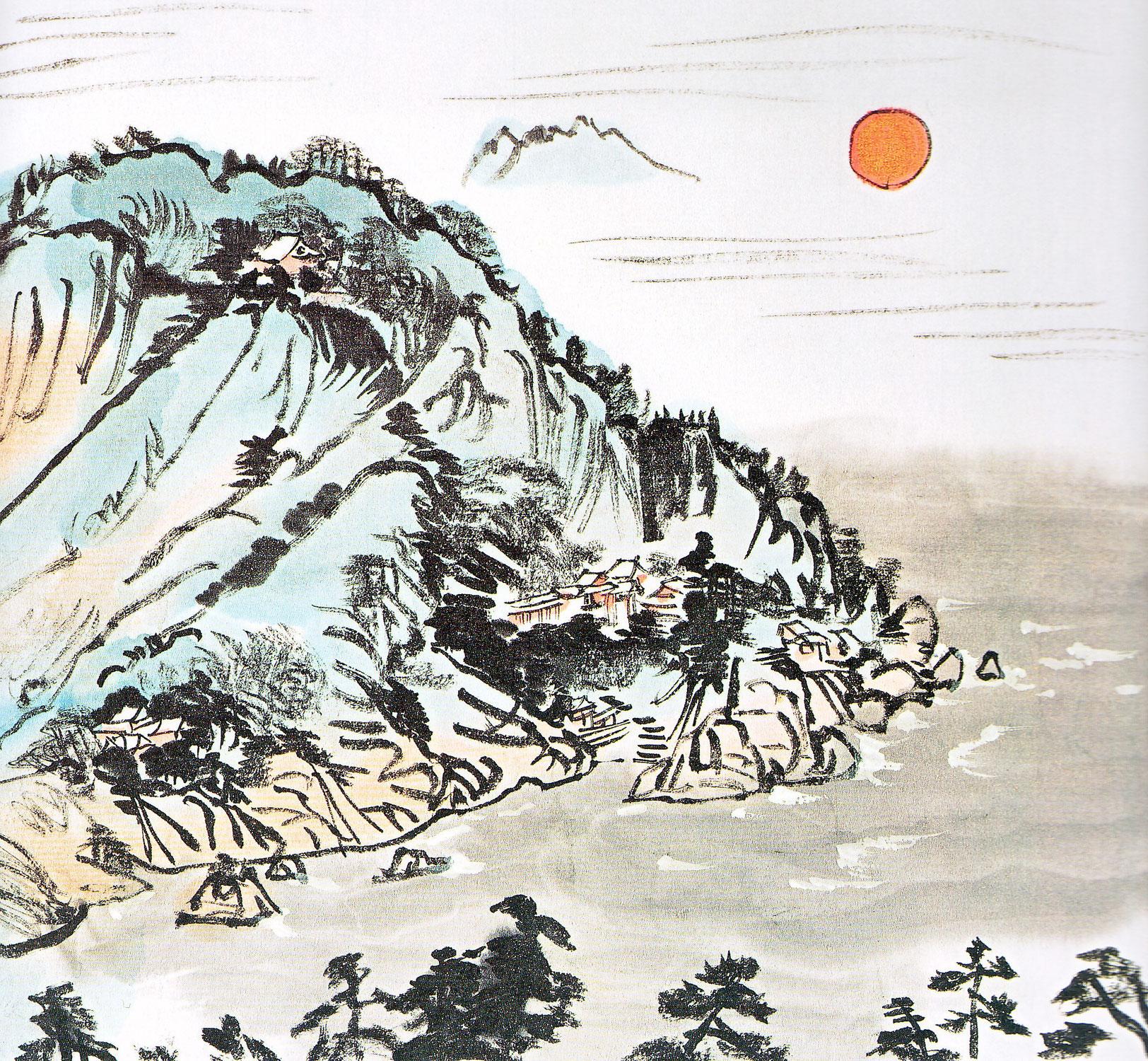 Taira auf Yashima