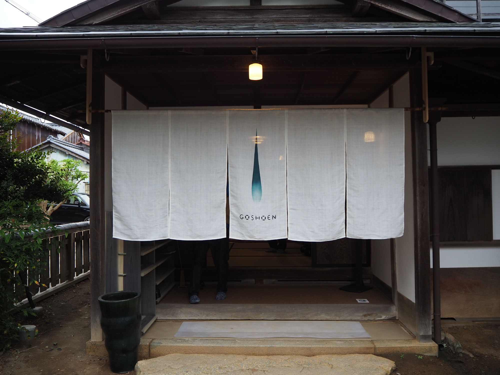 【イベント終了しました】2021.9.19 LIVING PARK CARAVAN in GOSHOEN(護松園)