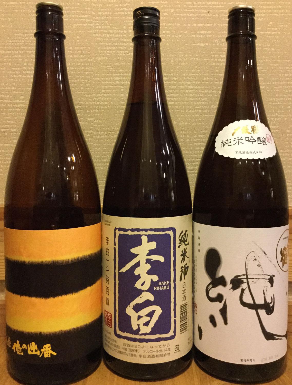 辛口の日本酒ください