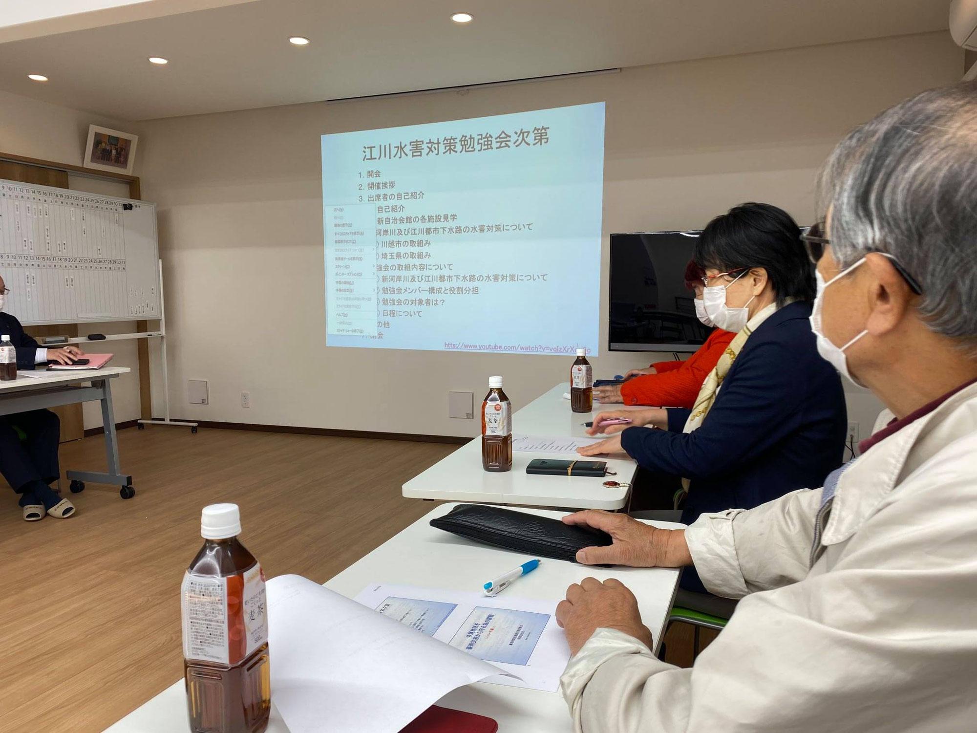 第一回江川水害対策勉強会@寺尾自治会館