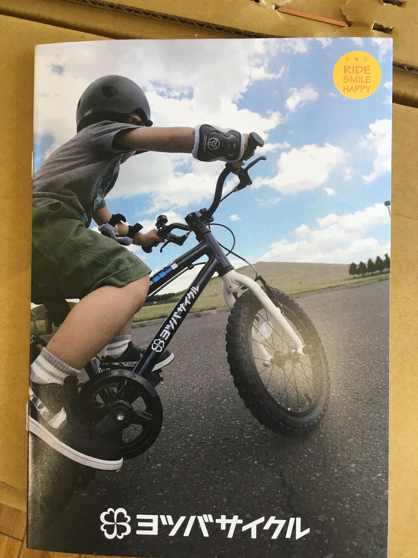 人気のヨツバサイクル、tokyobike再入荷