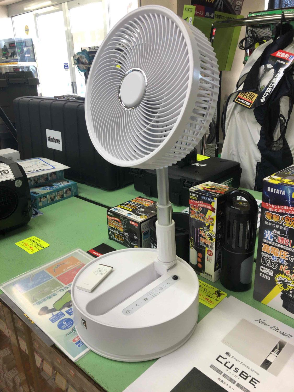 【多機能の扇風機】暑い夏を快適に!USB充電式折り畳み扇風機 販売中