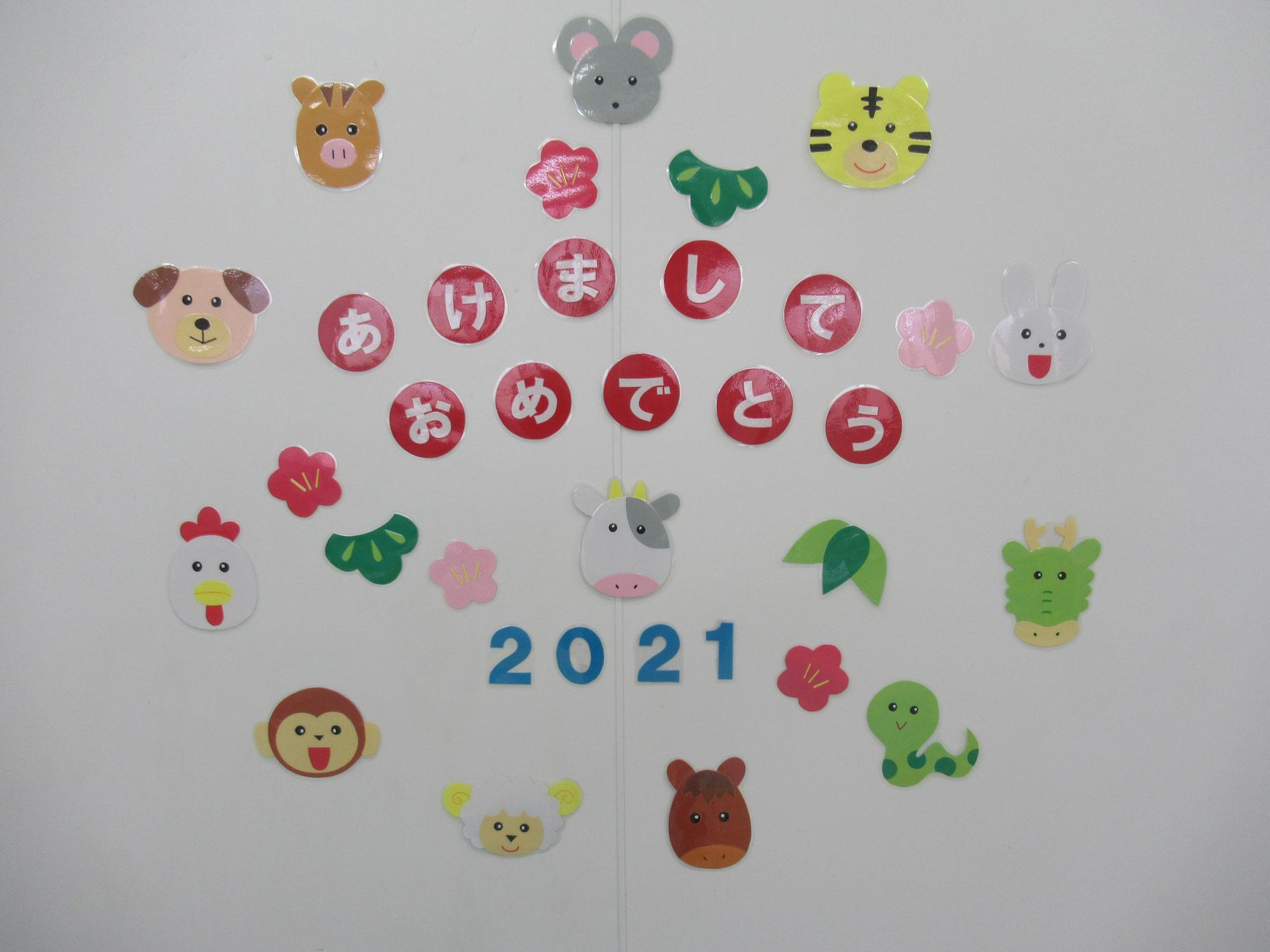 2021年!!
