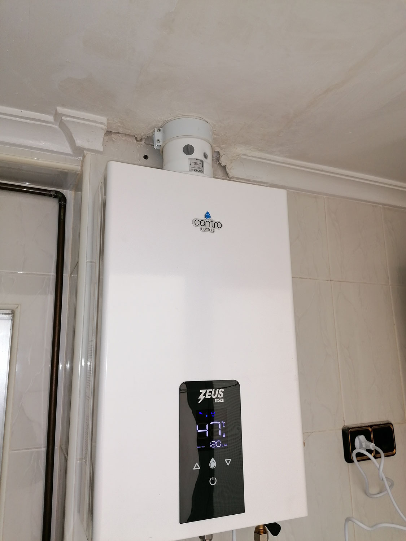 Calentador estanco Centro Confort