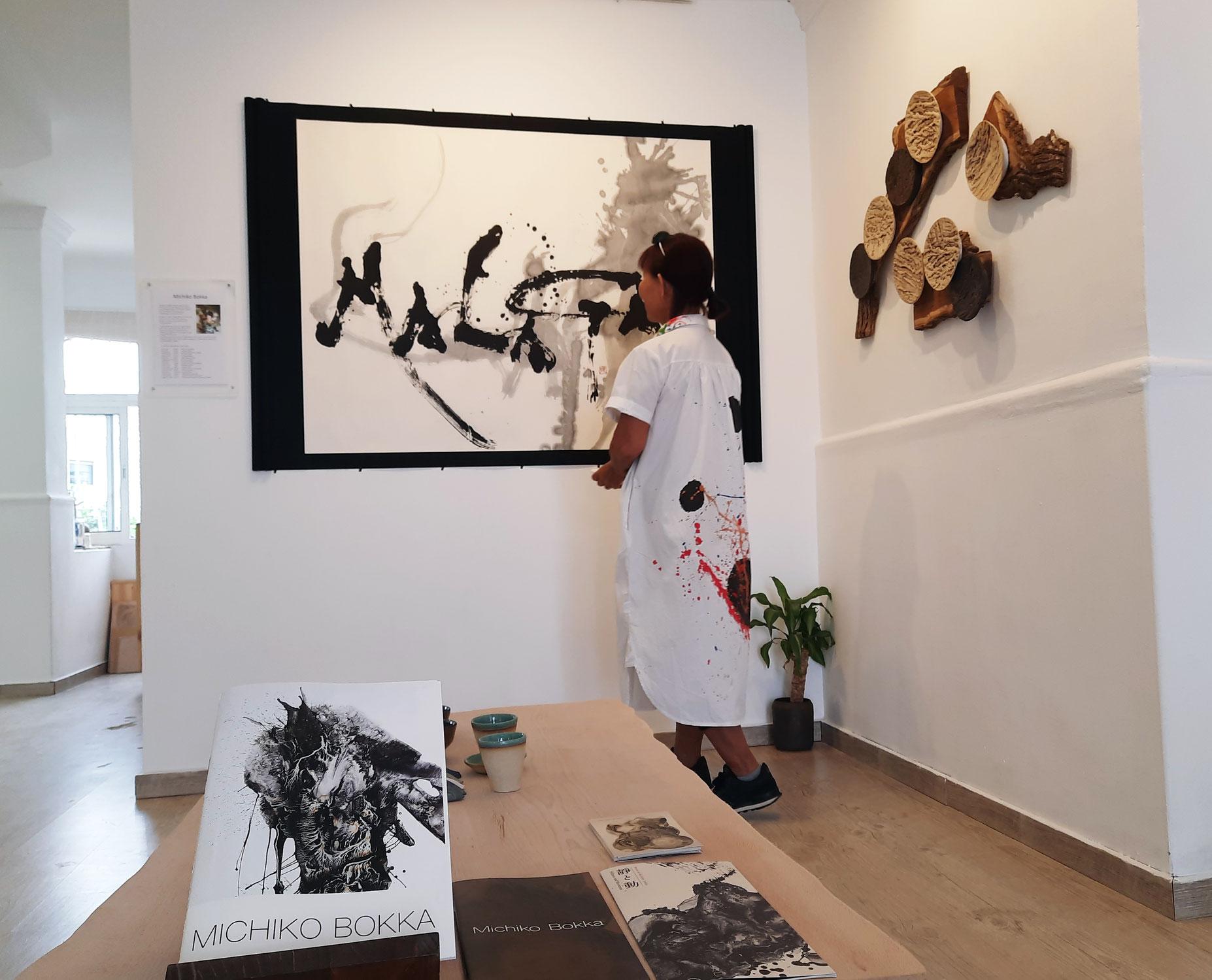 Exposición michiko bokka hasta 27 de Agosto