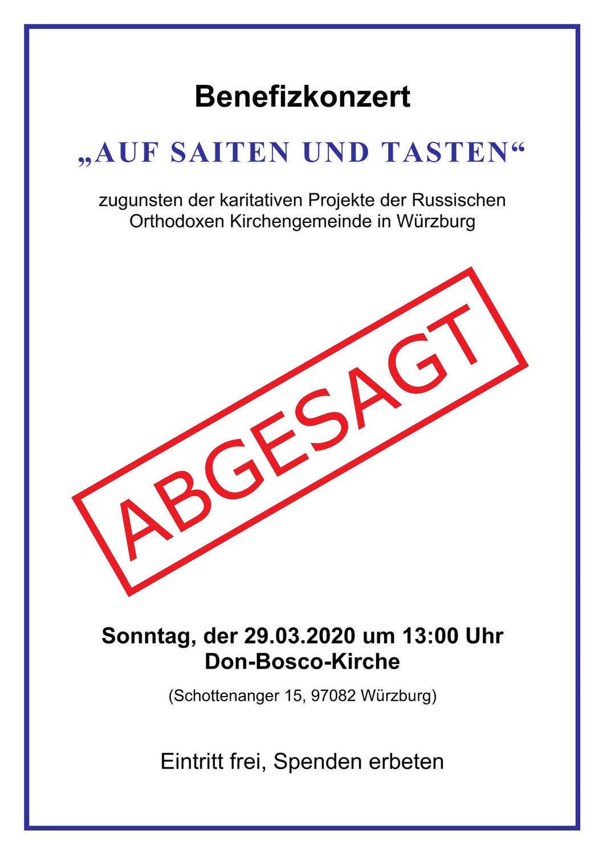 """!!! ABGESAGT - Benefizkonzert """"Auf Saiten und Tasten"""" - ABGESAGT!!!"""