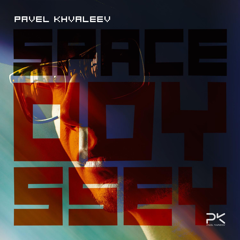 Pavel Khvaleev