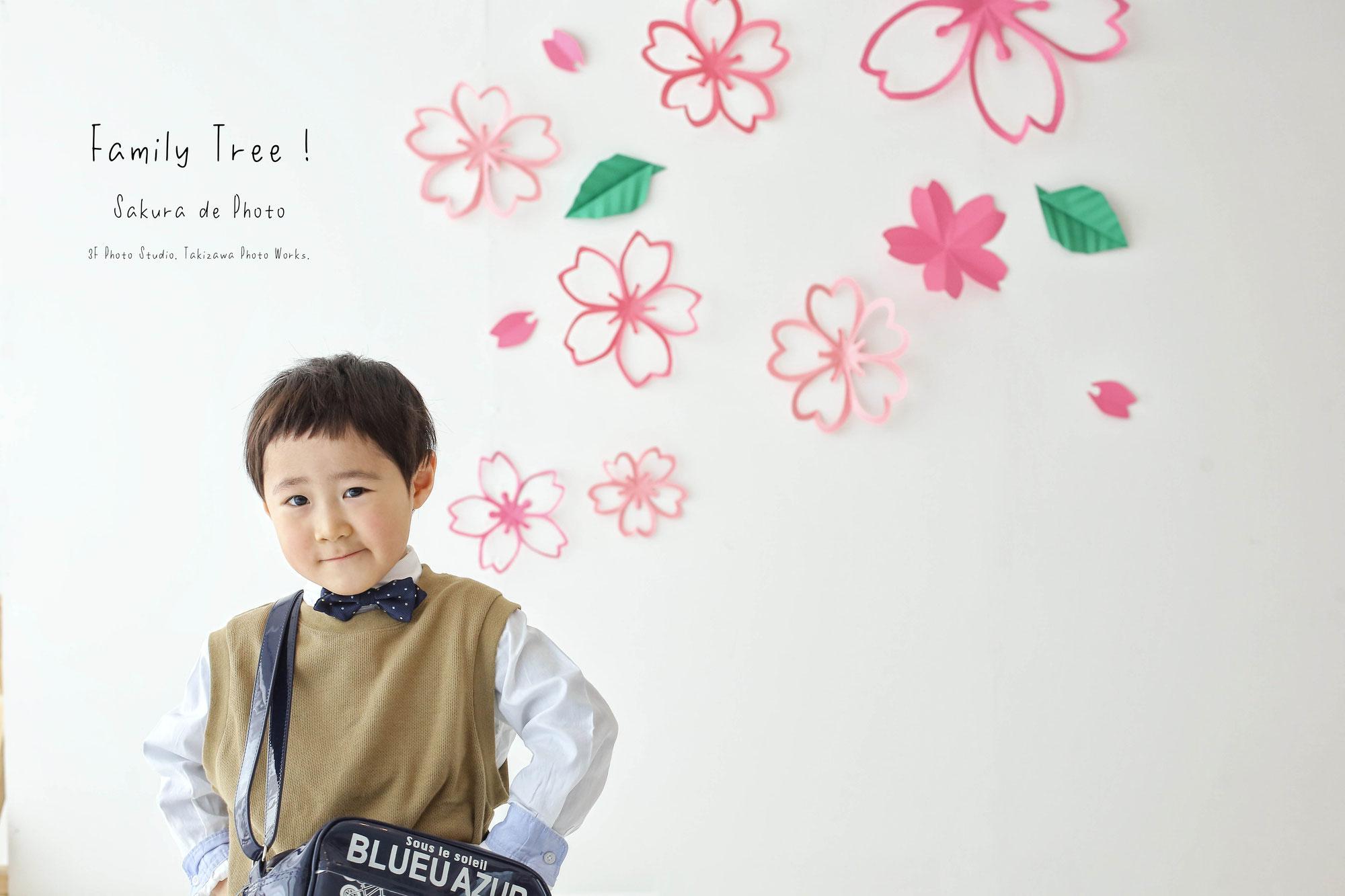 新潟市にある 3F Photo Studio.の入園記念写真!