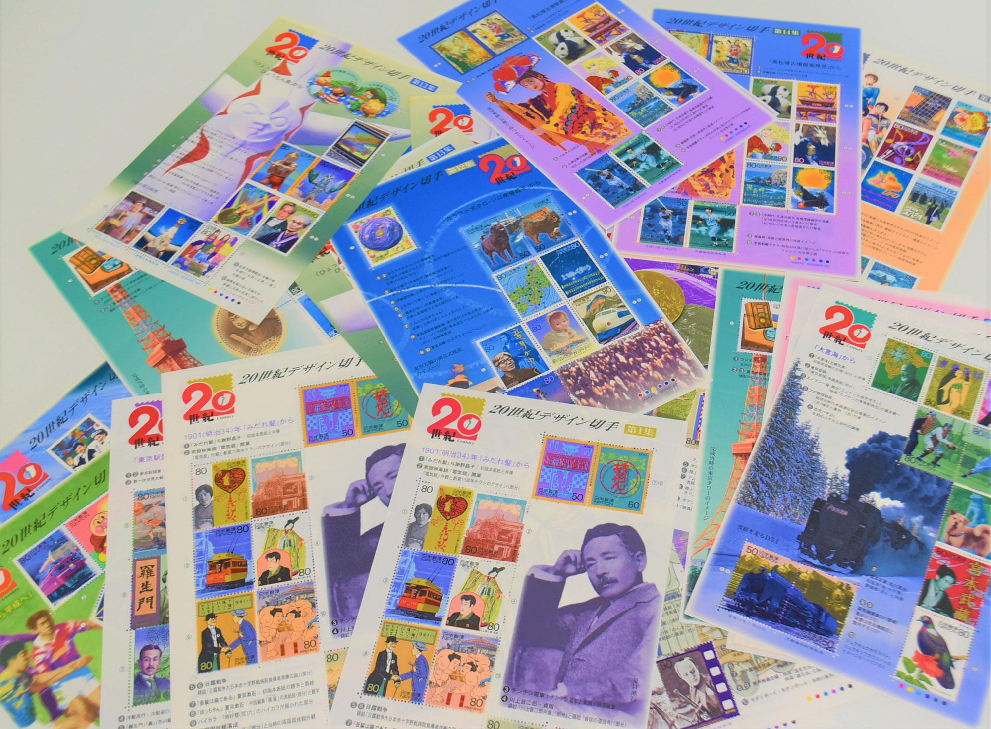 巡寶堂イオン伊勢原店 出張買取 20世紀記念切手 お買取りしました♪