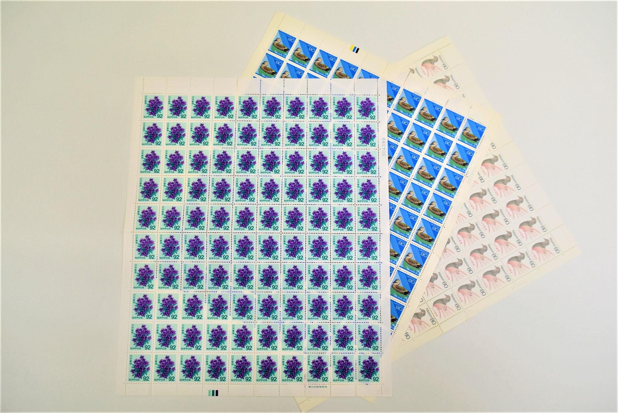 巡寶堂イオン伊勢原店 出張買取 普通 記念 切手 お買取りしました♪