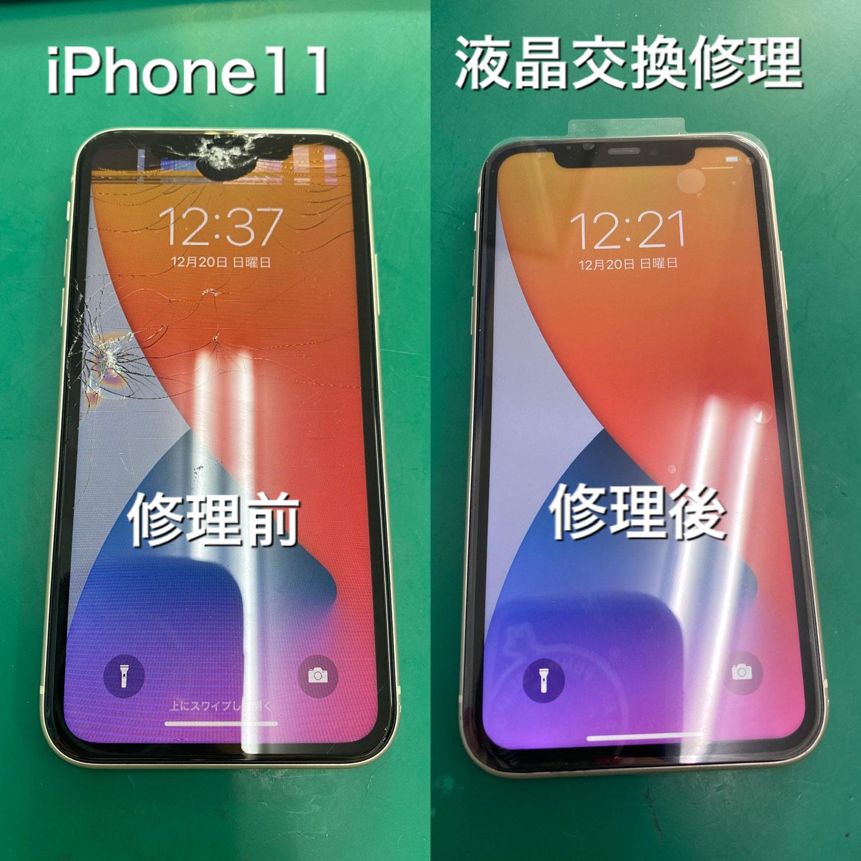 山口県防府市でデーターそのままでiPhone修理が出来ます。