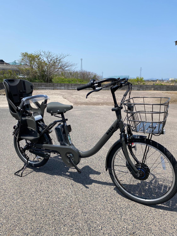 大特価!!子供乗せ電動アシスト自転車 旧モデルにつき なんと! 30%OFF!税込110,772円!