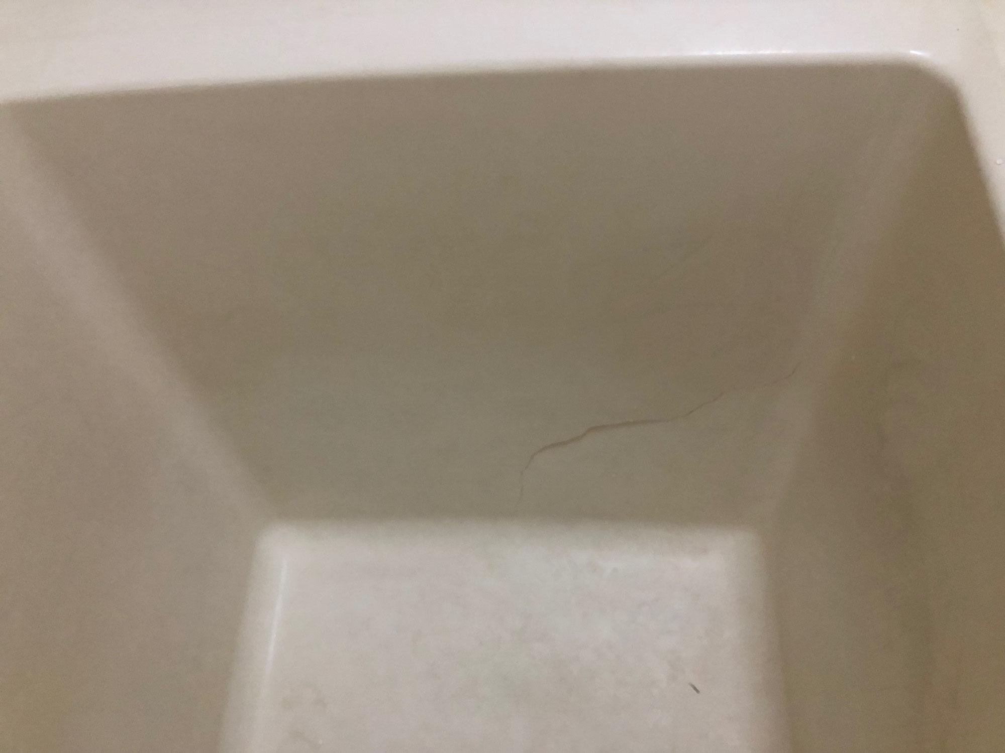 賃貸コーポユニットバスFRP浴槽割れ修理 愛媛県東温市志津川