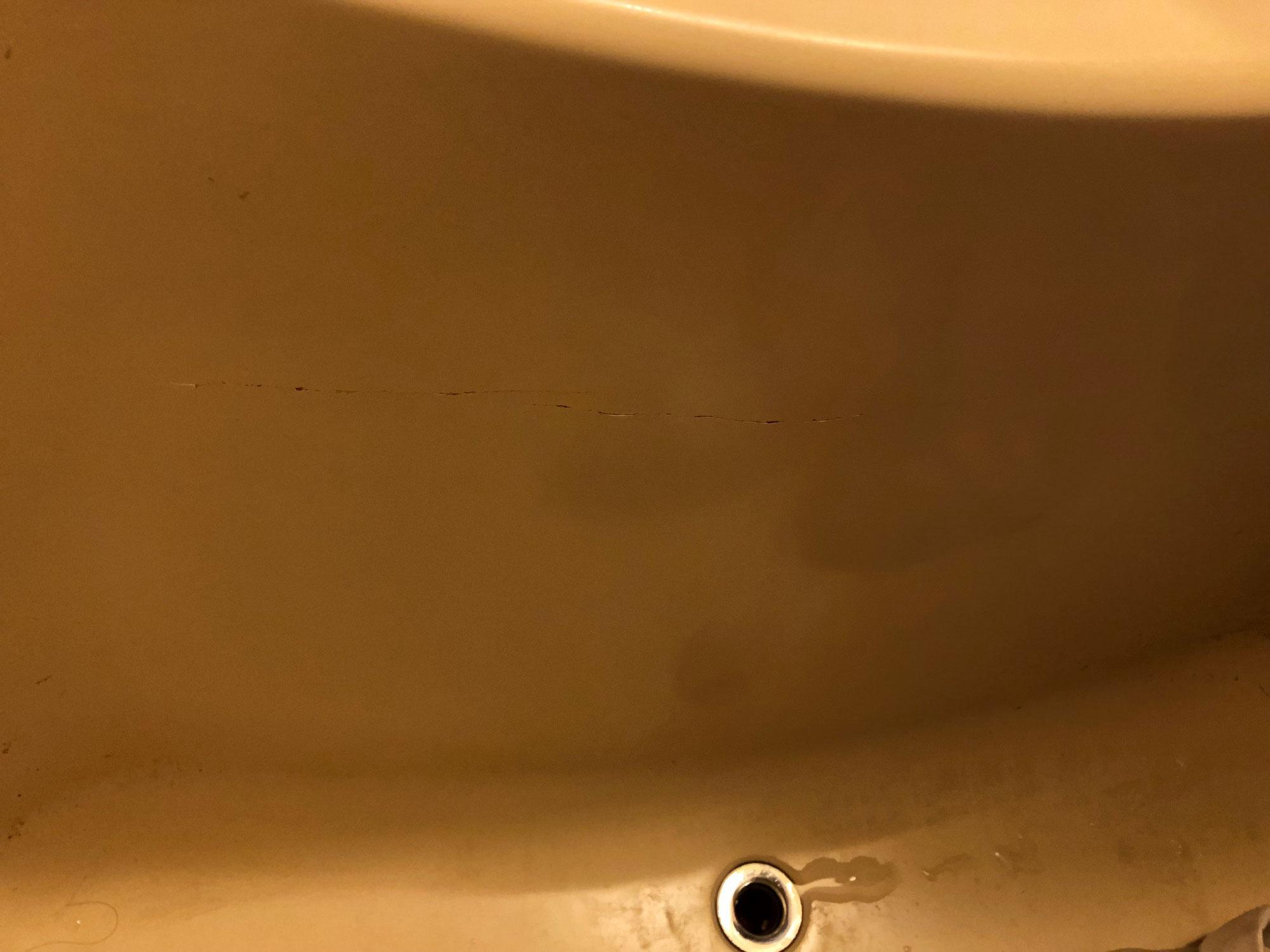 賃貸マンションユニットバス浴槽割れ修理 愛媛県大洲市東大洲