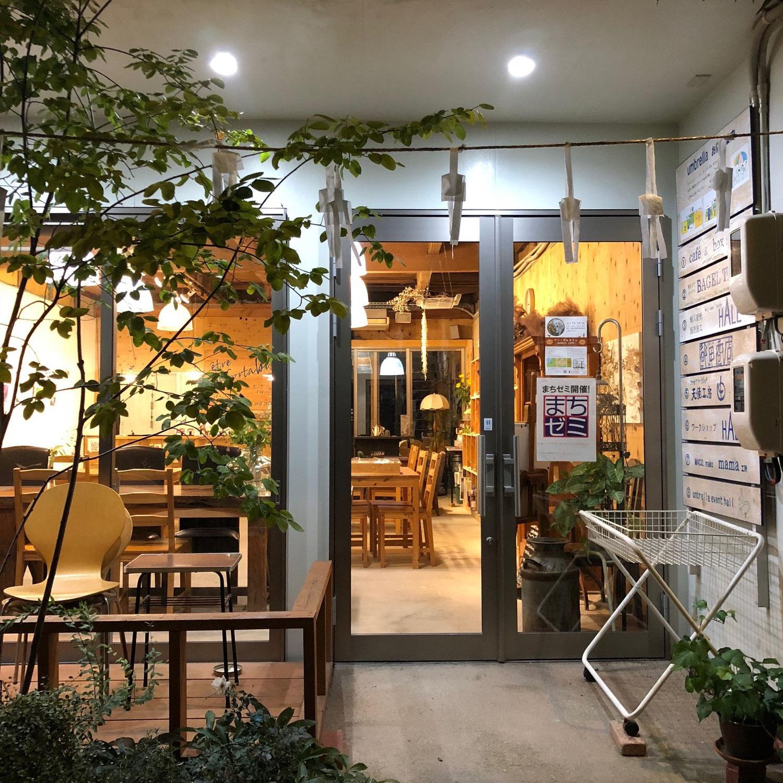 広島県福山市  ウォールペーパーファクトリー・ハレ