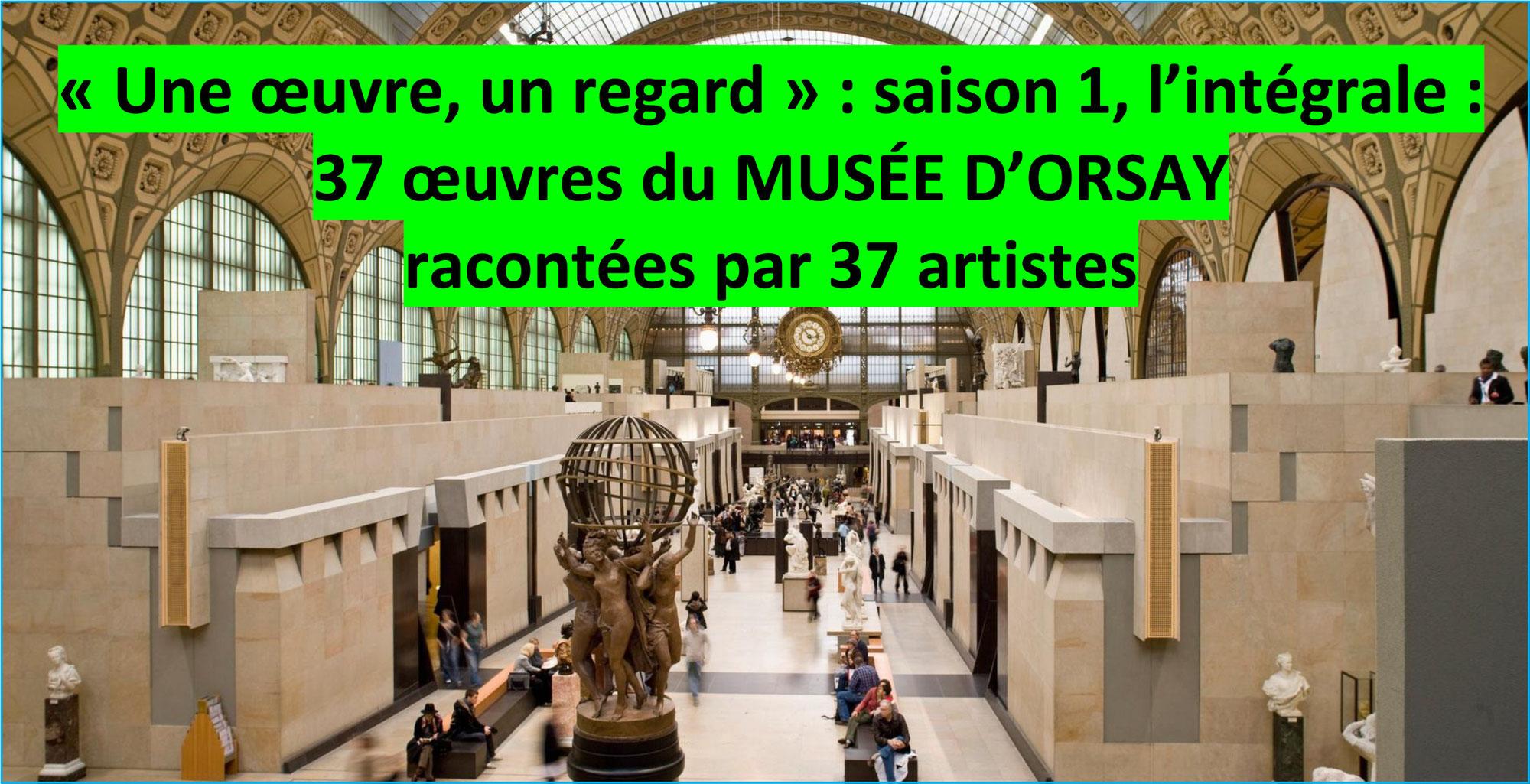 37 vidéos gratuites sur les œuvres du MUSÉE D'ORSAY expliquées par des artistes