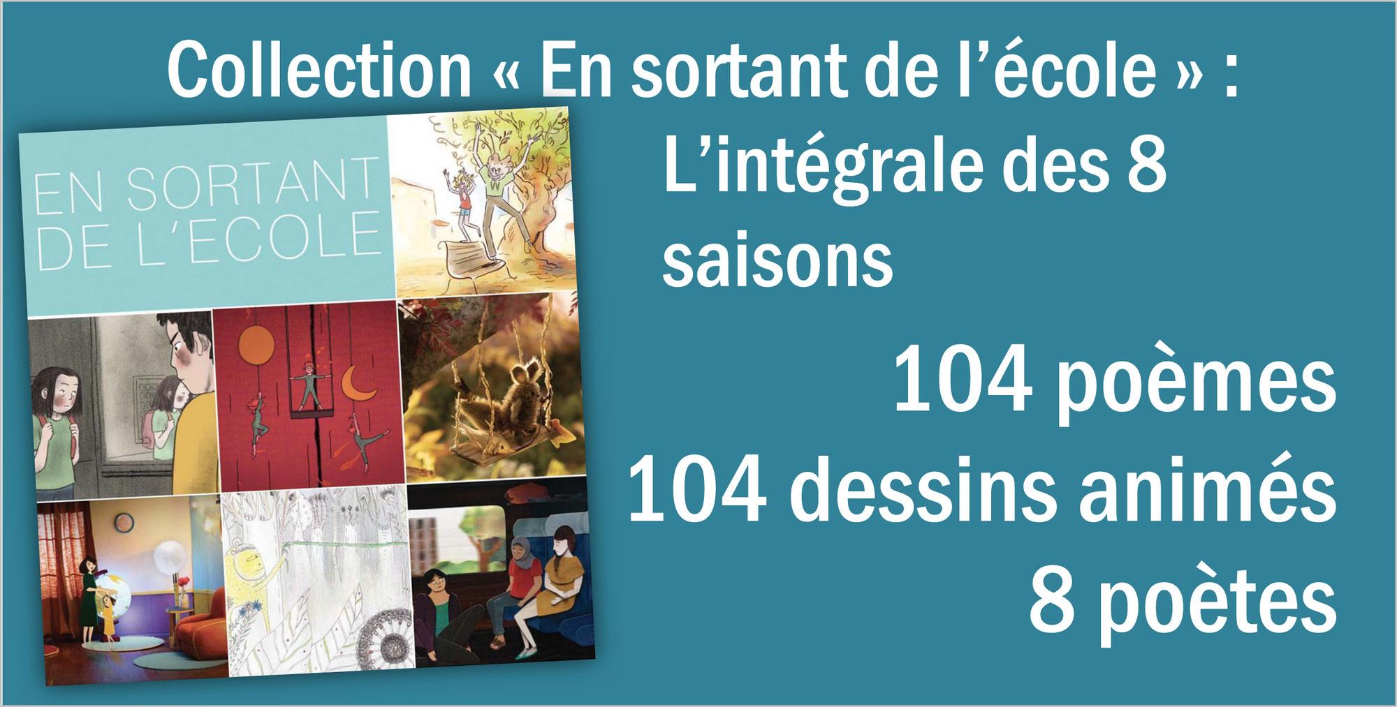 """""""En sortant de l'école"""": l'intégrale. 104 poèmes: 104 dessins animés originaux (FRANCE TV)"""