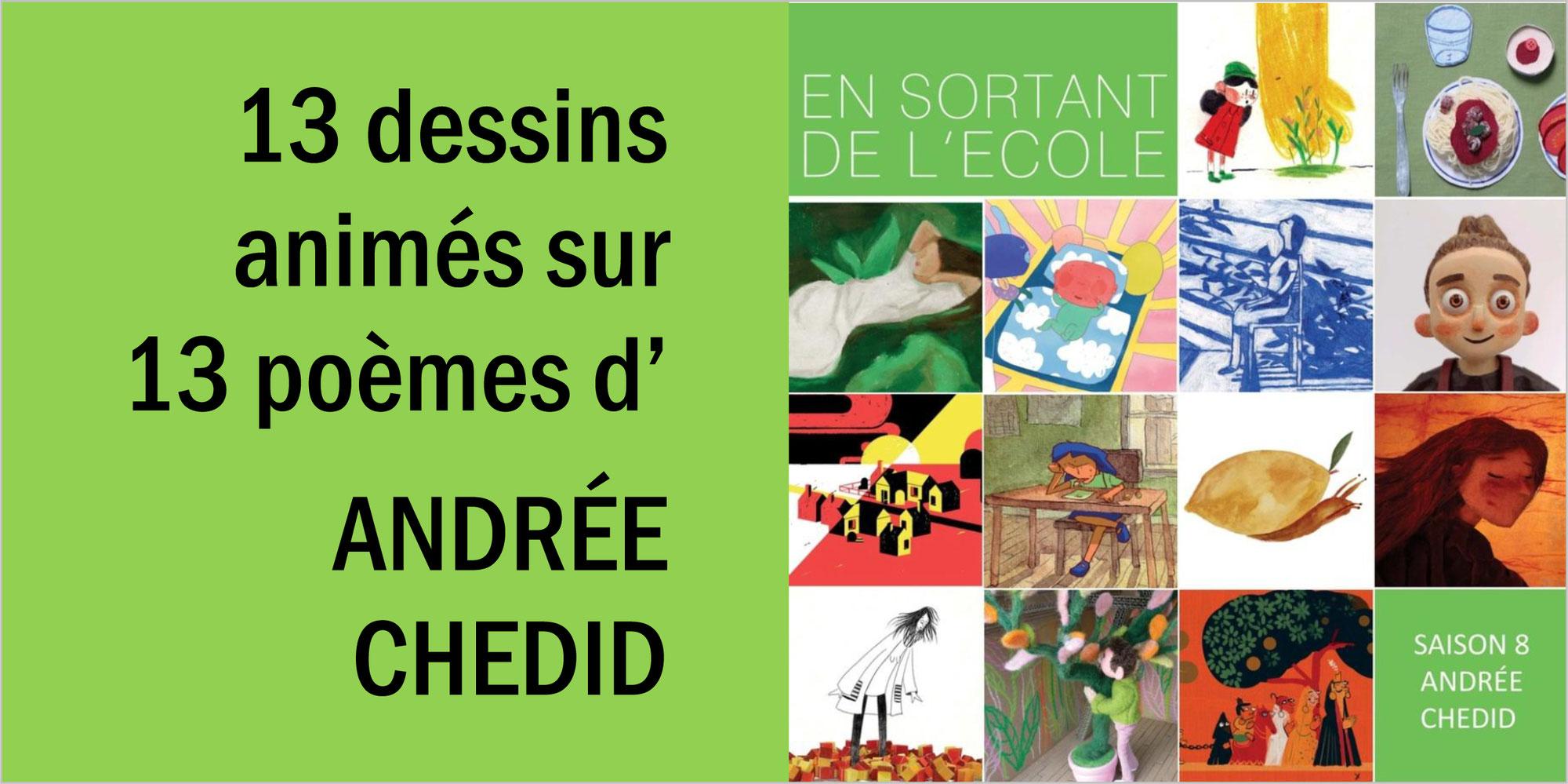 """""""En sortant de l'école"""": 13 dessins animés sur les poèmes d'ANDRÉE CHEDID"""