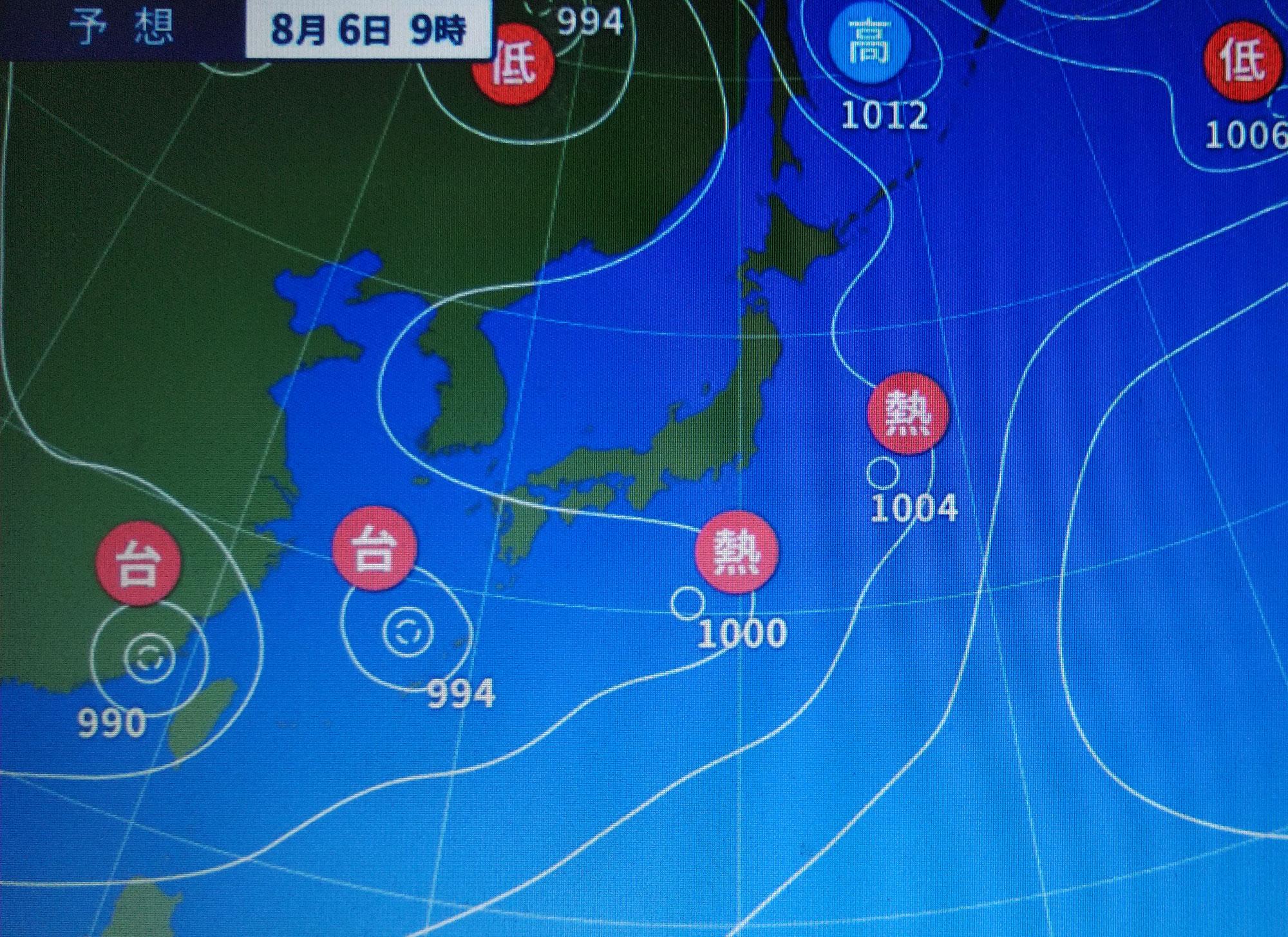8月5日 熱帯低気圧&台風