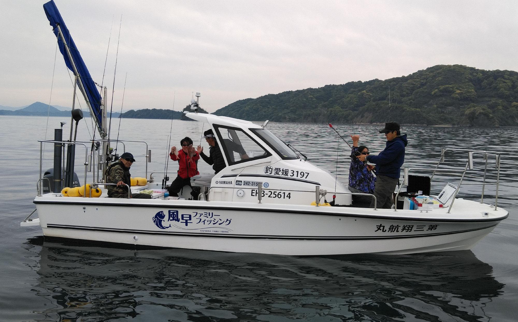 5月4日 2号艇釣果