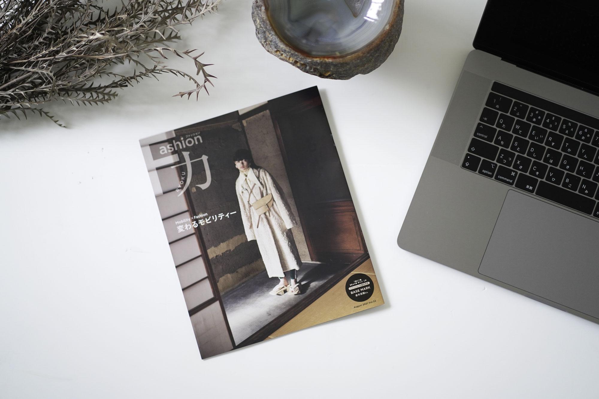 """Free magazine """"Fashion-Ryoku"""" vol.52 に掲載"""