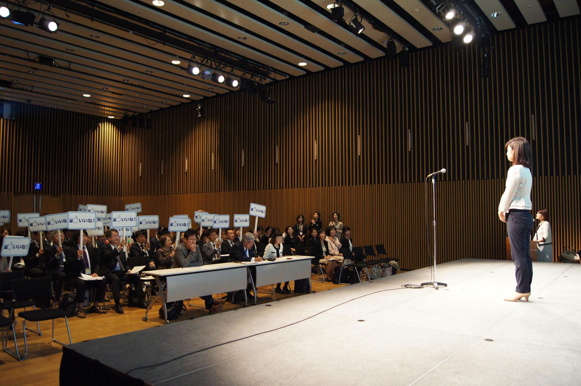 【参加企業募集中!】11月16日開催「福岡女子大学ウェルカムバックドラフト会議」