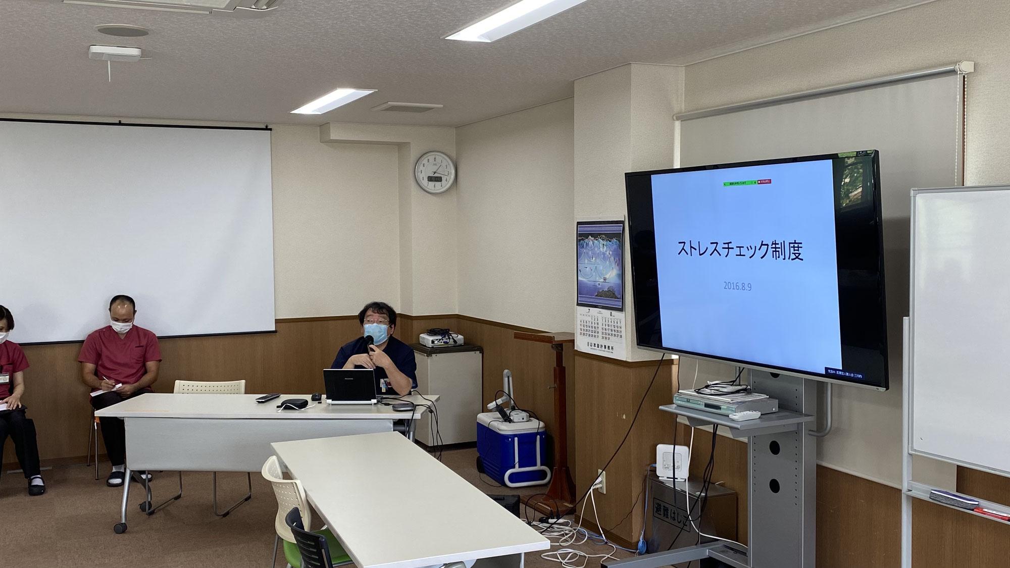 8月の勉強会(医局)