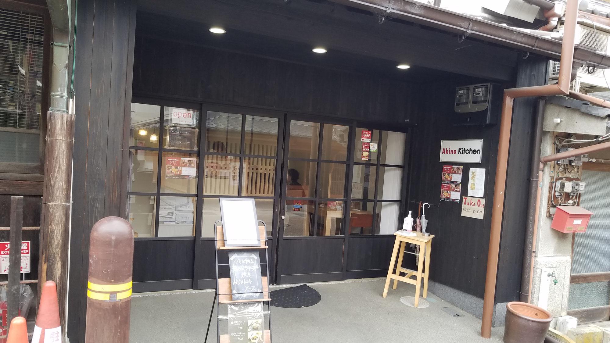大宇陀にあるカフェ、アキノキッチン(AkinoKitchen)でランチ