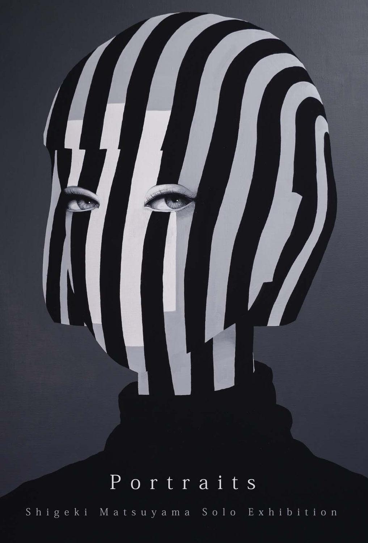Shigeki Matsuyama 松山しげき個展『Portraits』