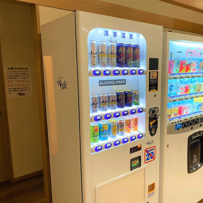 香川県高松市に日帰り旅!湯楽温泉様への酒自販機納品