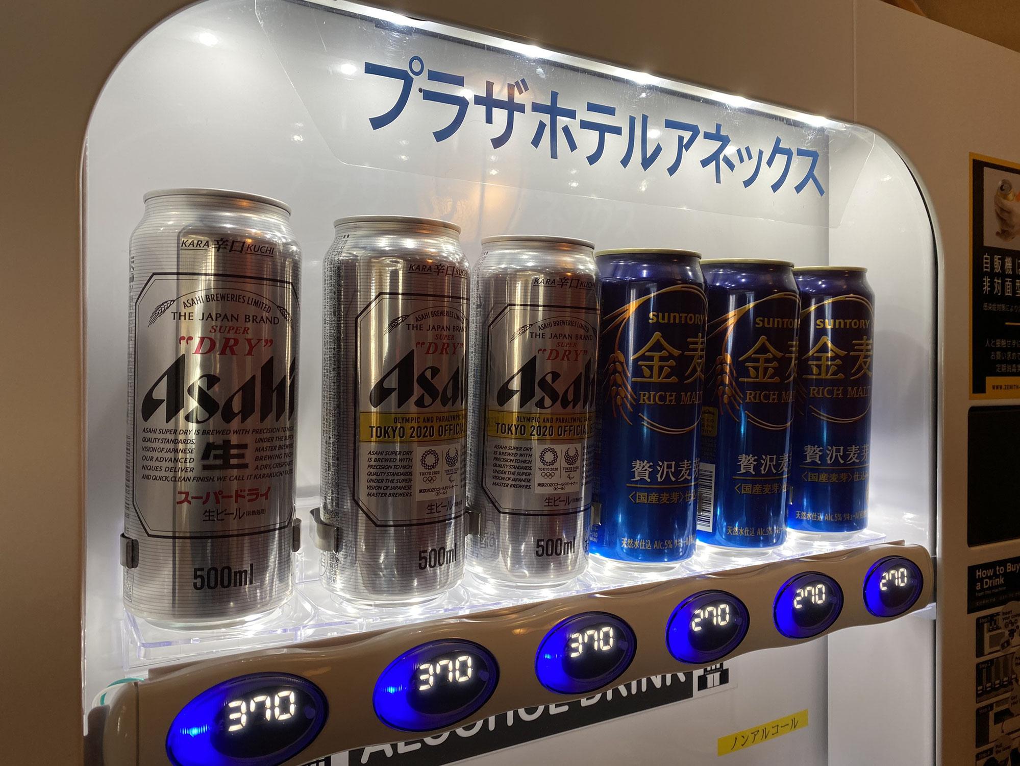 企業広告として活躍するホテル用酒自販機