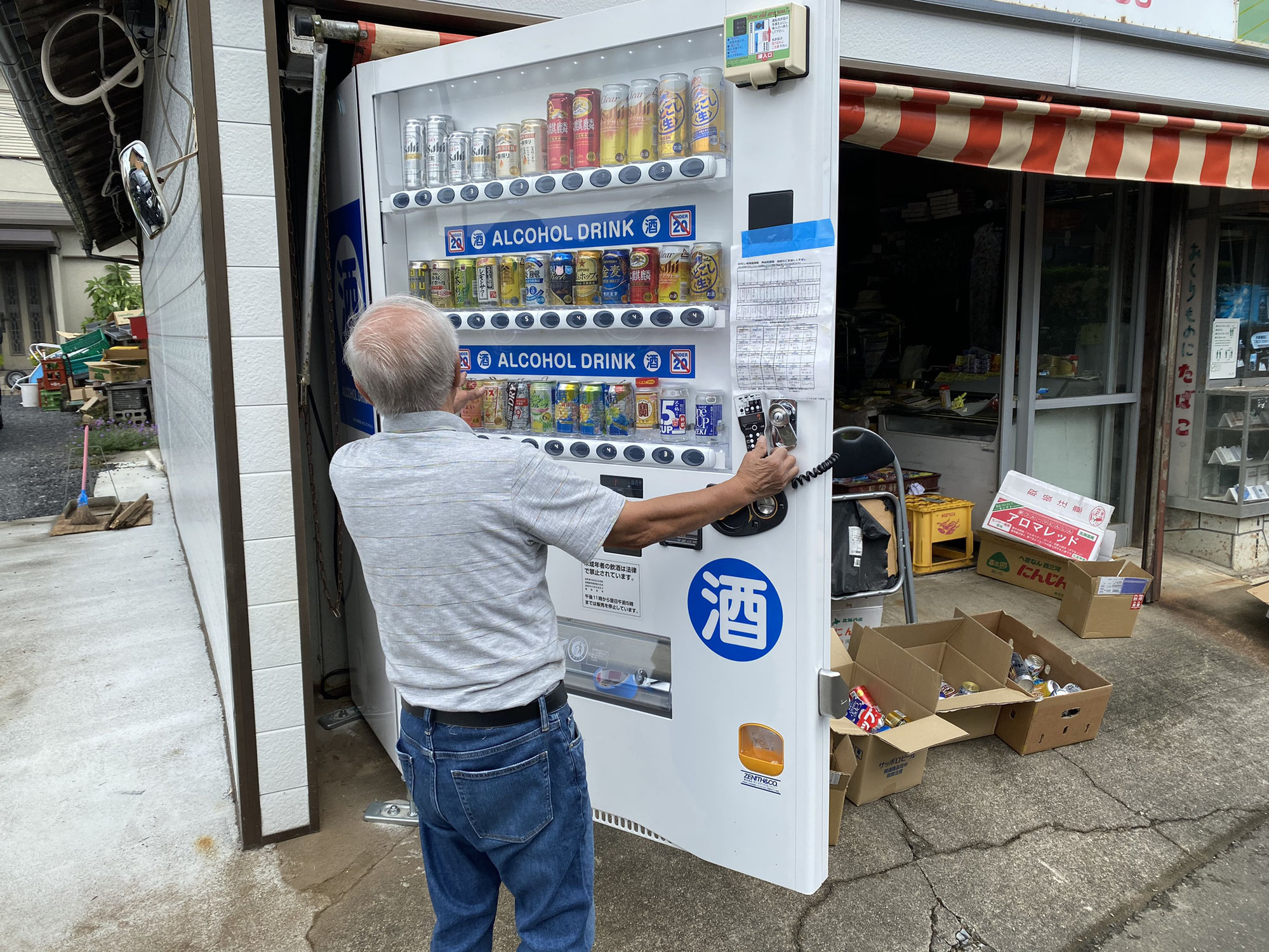 中古 の 酒自販機 購入で騙された被害者